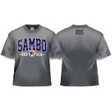 C012 Sambo RUS серая